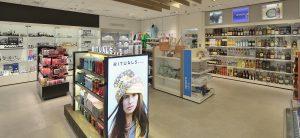 Ontwerp inrichting B&S Crew Shop Schiphol