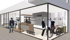 Coming soon: Brilshop Reyntjens in Putte (BE)